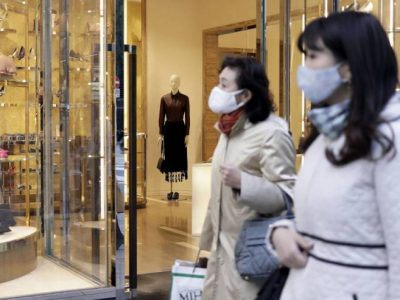 Japanese Economy To Fully Recover From Pandemic By Year-End